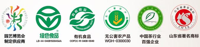 青岛市辽源路街道办事处logo